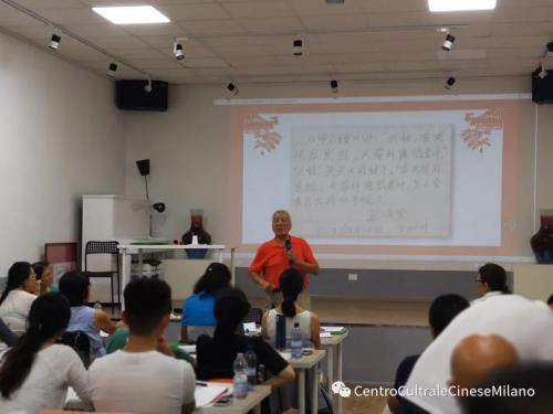 焦顺发教授进行相关理论讲授。