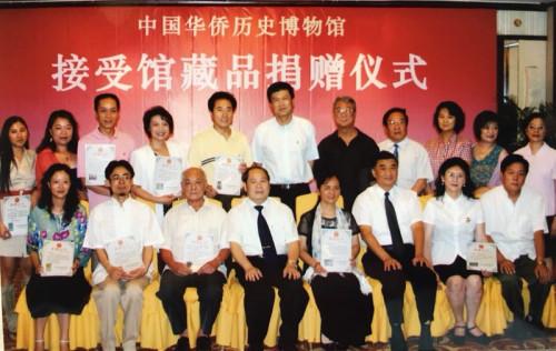 金山之路读者慈善团队联袂支持筹建中国华侨历史博物馆