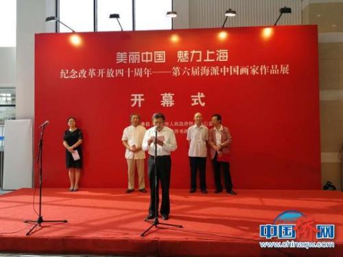 """""""第六届海派中国画家 作品展""""在上海开幕。 许婧 摄"""
