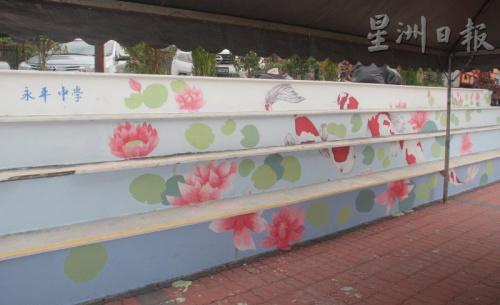 永平中学师生绘制充满中国风的壁画。(马来西亚《星洲日报》)