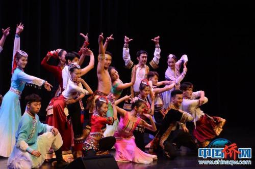 中央民族大学艺术团献艺新西兰中文周