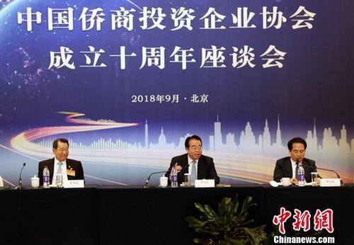 9月28日,中国侨商投资企业协会成立十周年座谈会在北京举行。中央统战部副部长、国务院侨务办公室主任许又声出席并作总结讲话,中央统战部副部长谭天星主持。中新社记者 宋吉河 摄