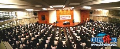 参加当天汉语水平考试的有来自大马尼拉地区十所学校1304名考生以及社会考生25名,他们分别报考HSK二至六级考试。 关向东 摄