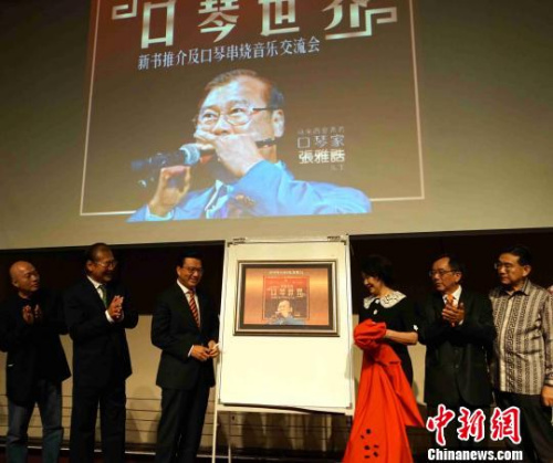 廖中莱(左三)等嘉宾为新书推介 陈悦 摄