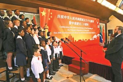 图为在近日中国驻南非大使馆举行的庆祝中华人民共和国成立69周年招待会上,中南两国少年合唱两国国歌。 (照片由黄晶晶提供)