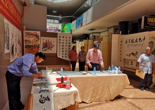 巴拿马中国文化中心举行书画展 政府人士及侨领出席