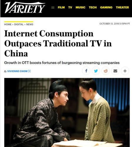 美国《综艺杂志网站报道截图》
