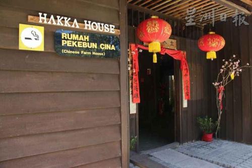 博物馆遗产村的客家屋。(马来西亚《星洲日报》)