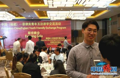 福建中医药大学23岁的学生庄智迪,19日参加了中国(福建)-菲律宾青年互访游学交流活动。他希望两国青年借此机会交流了解,发现两国之间可以相互学习借鉴之处。 高天胤 摄