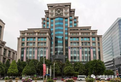 移民局总部大厦。