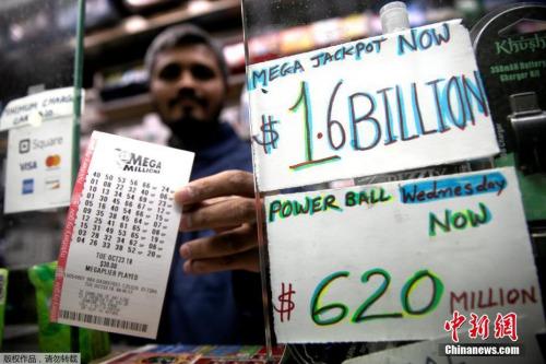 """当地时间10月23日晚,头等奖金额高达16亿美元的美国""""兆彩""""彩票开奖。"""