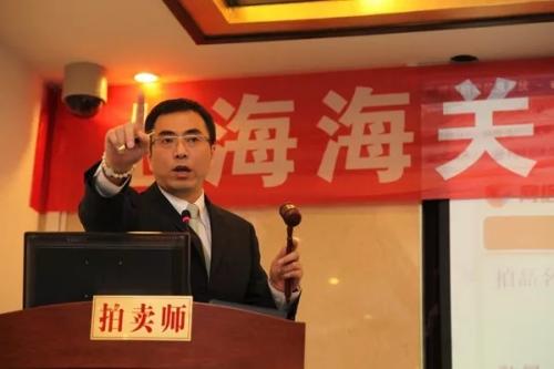 图为上海海关拍卖罚没物品现场。(图片来自中国海关总署)