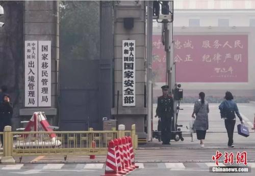 中新社�记者 贾天勇 摄
