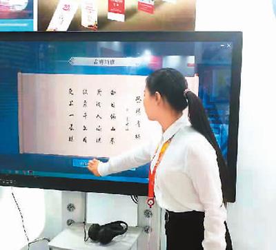 第二届中国北京国际语言文化博览会上,工作人员在介绍相关语言运用系统。   赵晓霞摄