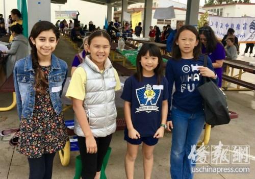 尔湾一家中文学校派出3名华裔和1名墨裔学生参加比赛。(美国《侨报》/翁羽 摄)