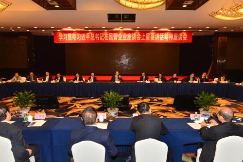 11月12日,中国侨联召开会议,学习贯彻习近平总书记在民营企业座谈会上的重要讲话精神。中国侨联党组书记、主席万立骏出席会议并讲话。来自中国侨商联合会、中国侨商投资企业协会的40余位侨资企业家与会。 中国侨联供图