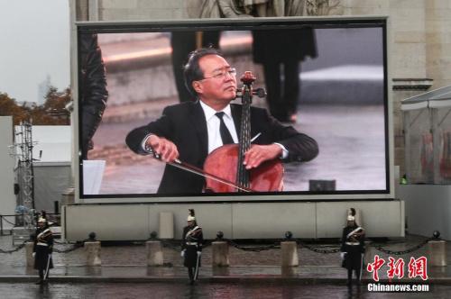图为著名大提琴家马友友在仪式上演奏。<a target='_blank' href='http://www.chinanews.com/'>中新社</a>记者 李洋 摄