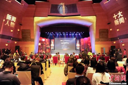 """资料图:""""2017全球华侨华人年度评选颁奖典礼""""在北京隆重举行。"""