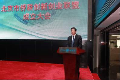 北京市侨联党组书记赵宏生致辞。