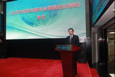 市侨联海外联谊部部长曹江河发布组织规则