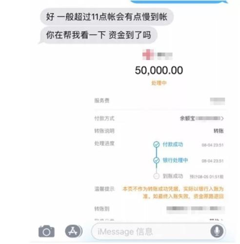 中国留先生遭遇跨国电福利彩票3d开奖后果信诈骗 使馆职员助追回骗款