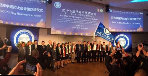 匈牙利中医药团队在罗马大会上隆重接下第16届世界中医药大会会旗