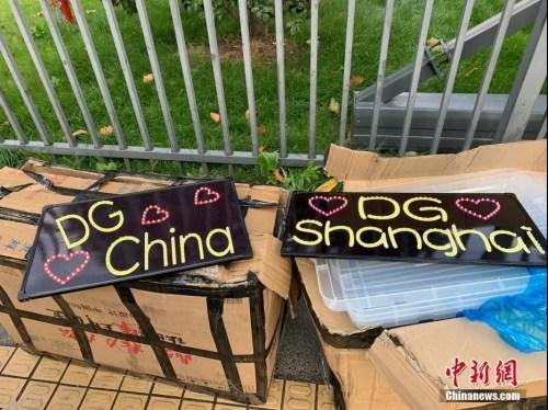 杜嘉班纳上海大秀秀场正在拆除中。康玉湛 摄