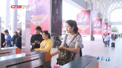 资料图 海南环岛高铁已开启电子客票服务试点