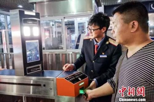 """资料图 海南旅客""""刷脸""""进站"""