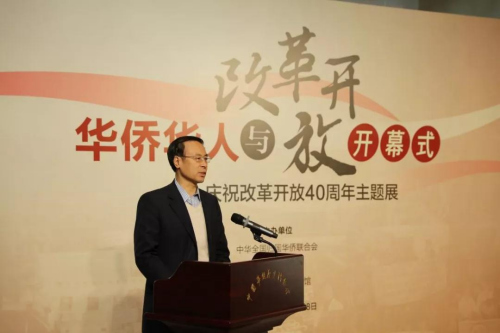 图片来源:中国侨联微信公众号
