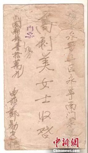 泛黄的信封,述说着华侨们的故事。余丹摄