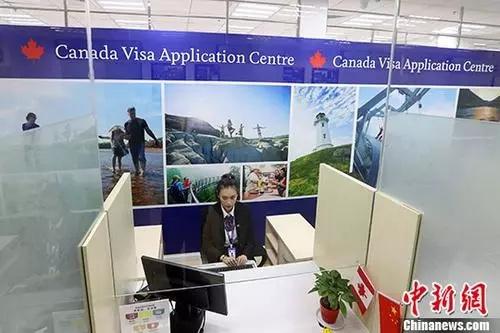 资料图:加拿大在中国设置的签证中心 图文无关