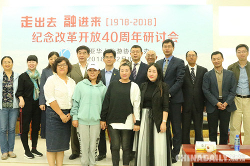 李旭航代办(后排左五)同嘉宾及部分与会者合影。中国日报 柳洪杰 摄