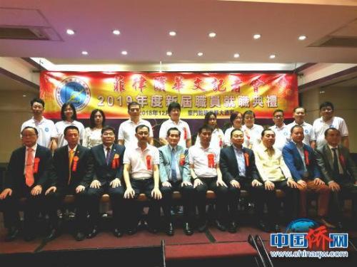 菲律宾华文记者会2019年度职员就职后,与菲律宾主要侨社侨领合影留念。 关向东 摄