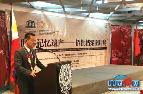 中国驻菲大使馆参赞兼总领事罗刚出席开幕仪式并致辞。 关向东 摄