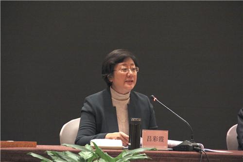 吕彩霞副主席讲话