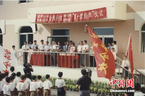 """1998年8月,""""第一次铃声""""仪式在北京实验二小怡海分校举行。受访者供图"""