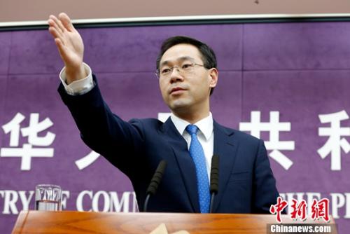 12月20日,中国商务部在北京举行例行新闻发布会,发言人高峰回答记者提问。<a target='_blank' href='http://www.chinanews.com/'>中新社</a>记者 李慧思 摄