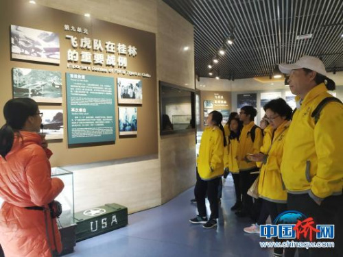12月25日,海外华裔青少年及领队参观美国飞虎队桂林纪念馆。 欧惠兰 摄