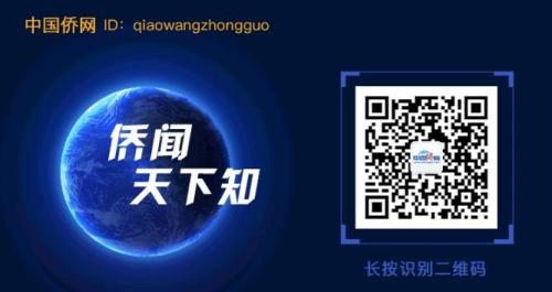 2018最全华人锦鲤出炉!各领域人士纷纷上榜