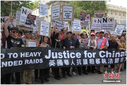 伦敦唐人街170多个华人商家集体罢市,抗议英国移民局粗暴执法。<a target='_blank' href='http://www.chinanews.com/'>中新社</a>记者张平摄
