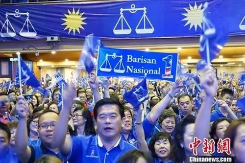 马来西亚最大的华基政党马华公会宣布其大选竞选宣言。中新社记者 赵胜玉 摄