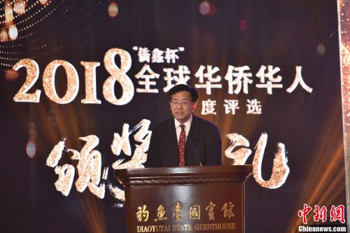 图为中新社社长章新新出席颁奖典礼并致辞。中新社记者 翟璐 摄