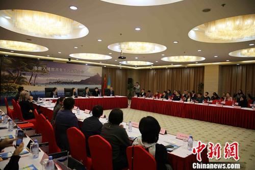 1月7日,由中国驻哈萨克斯坦大使馆主办的中国海南入境旅游免签推介会在哈首都阿斯塔纳举行。<a target='_blank' href='http://www.chinanews.com/'>中新社</a>记者 文龙杰 摄