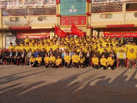 王宗颖总领事及侨领们与参加运动会的孔教学校明德学校的学生们合影