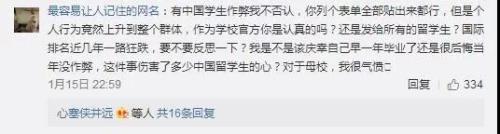 不要舞弊、不要放屁这些公告凭啥用中文特别提醒