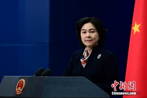 外交部发言人华春莹。