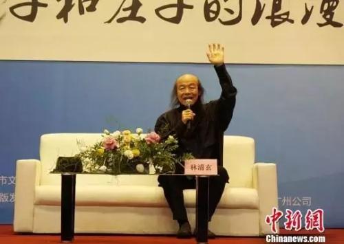 林清玄(资料图片)朱延生 摄