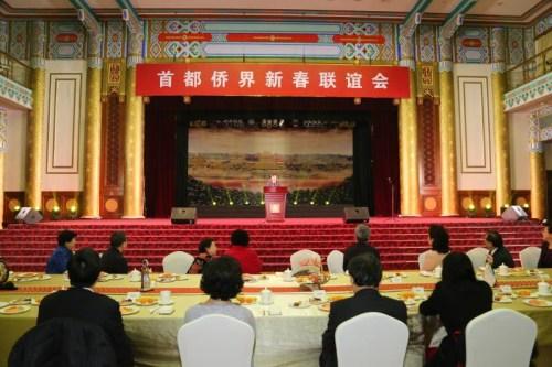 首都侨界新春联谊会举行。北京市委常委、统战部长齐静代表市委市政府向在京的海外侨胞、归侨侨眷、港澳同胞和全市统一战线广大成员致以节日的问候和美好的祝愿。 北京市侨办供图