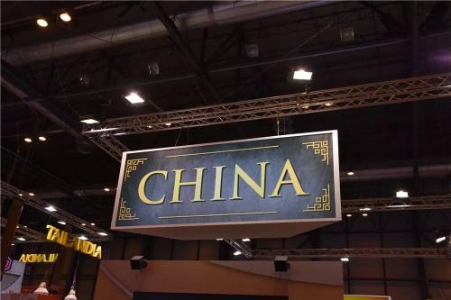 中国展区。